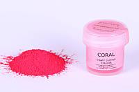 Краска сухая для цветов Sugarflair коралловый