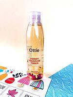 Увлажняющий тонер с экстрактом меда Ottie Honey Moisture Toner, 200 мл ( оригинал)