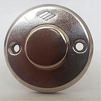 Кнопка для электромеханического замка Cisa 12011 (06110-00-0) никель