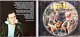 Музичний сд диск СЕКТОР ГАЗОВОЙ АТАКИ Территория свободы (2007) (audio cd), фото 2