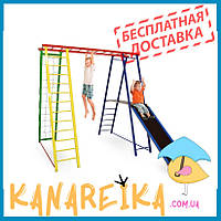 Спортивные уголки и шведские стенки на улицу Sport Baby с Горкой 170/140/170