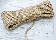Шнурок-канат 0,6-0,7 см