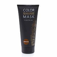 Тонирующая маска для волос Artego Color Shine Chocolate от темного каштана до темного блонда 200 мл
