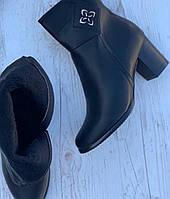 Ботинки женские Евро-Мех 6 пар в ящике черного цвета 36-41, фото 2
