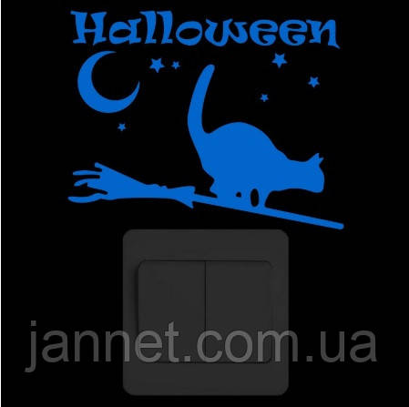 Светящаяся наклейка для Хэллоуина - размер наклейки 15*10см, (впитывает свет и светится в темноте)