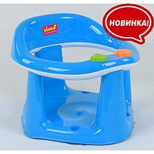 """Детское сиденье для купания """"BIMBO"""" BM-50305"""