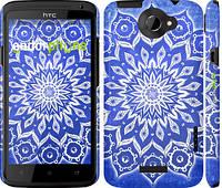 "Чехол на HTC One X Восточный узор v2 ""2863c-42"""