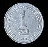 Монета Северной Кореи 1 чон 1970 г.
