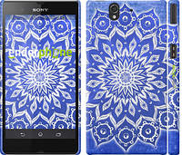 "Чехол на Sony Xperia Z C6602 Восточный узор v2 ""2863c-40"""