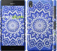 "Чехол на Sony Xperia Z3 D6603 Восточный узор v2 ""2863c-58"""