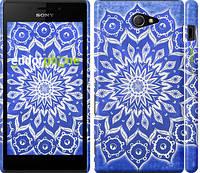 """Чехол на Sony Xperia M2 dual D2302 Восточный узор v2 """"2863c-61"""""""