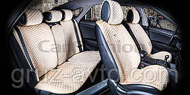 Накидки на сидения CarFashion Мoдель: CITY PLUS Бежевый- бежевый (22470)