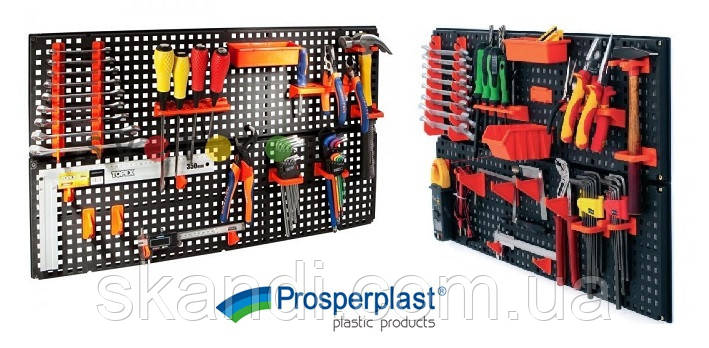 Стенд для инструмента  Prosperplast (Оригинал) Польша
