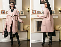 Женское кашемировое пальто (БАТАЛ)