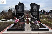 Образцы двойных памятников