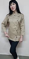 Костюм кухаря Модний коттоновый на кнопках три чверті рукав
