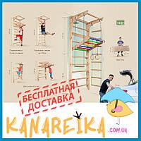 Деревянные шведские стенки Kinder 4-220