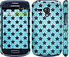 "Чехол на Samsung Galaxy S3 mini Звезды v2 ""2862c-31"""