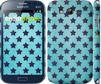 "Чехол на Samsung Galaxy Grand Duos I9082 Звезды v2 ""2862c-66"""