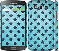 """Чехол на Samsung Galaxy Grand 2 G7102 Звезды v2 """"2862c-41"""""""