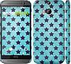 "Чехол на HTC One M8 dual sim Звезды v2 ""2862c-55"""
