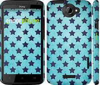 """Чехол на HTC One X Звезды v2 """"2862c-42"""""""