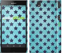 """Чехол на Sony Xperia Z C6602 Звезды v2 """"2862c-40"""""""
