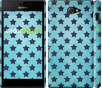 """Чехол на Sony Xperia M2 dual D2302 Звезды v2 """"2862c-61"""""""
