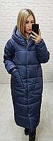 Пальто курка кокон Oversize зимова, артикул 500, колір синій, фото 1