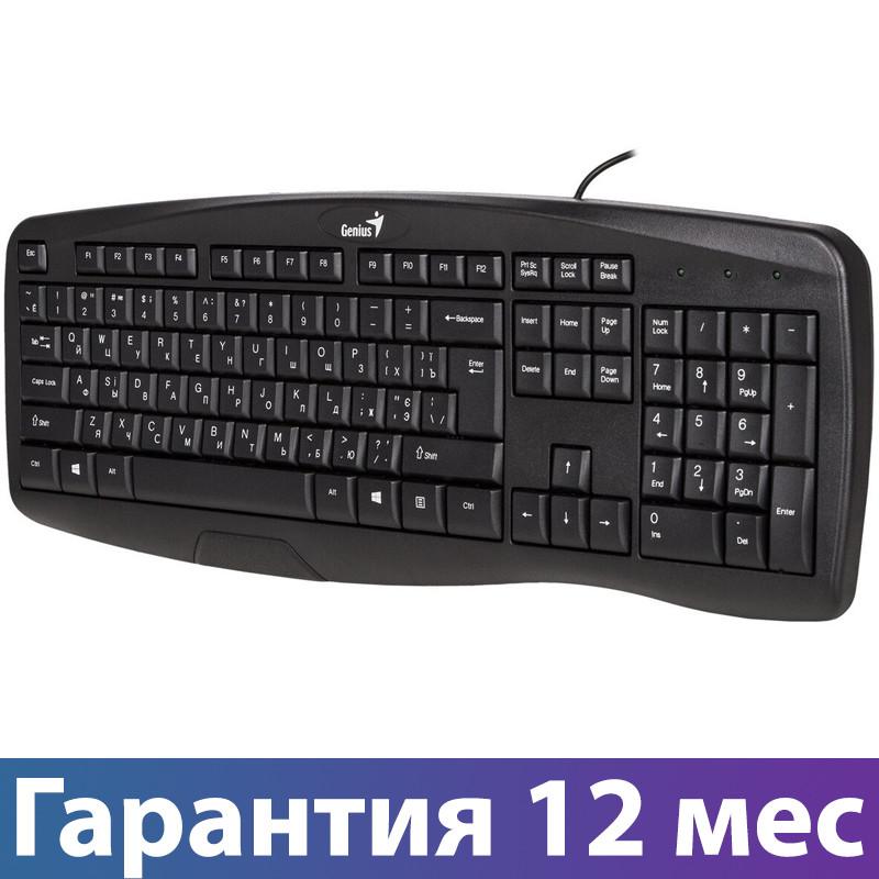 Клавиатура для компьютера Genius KB-128 Black, USB, стандартная