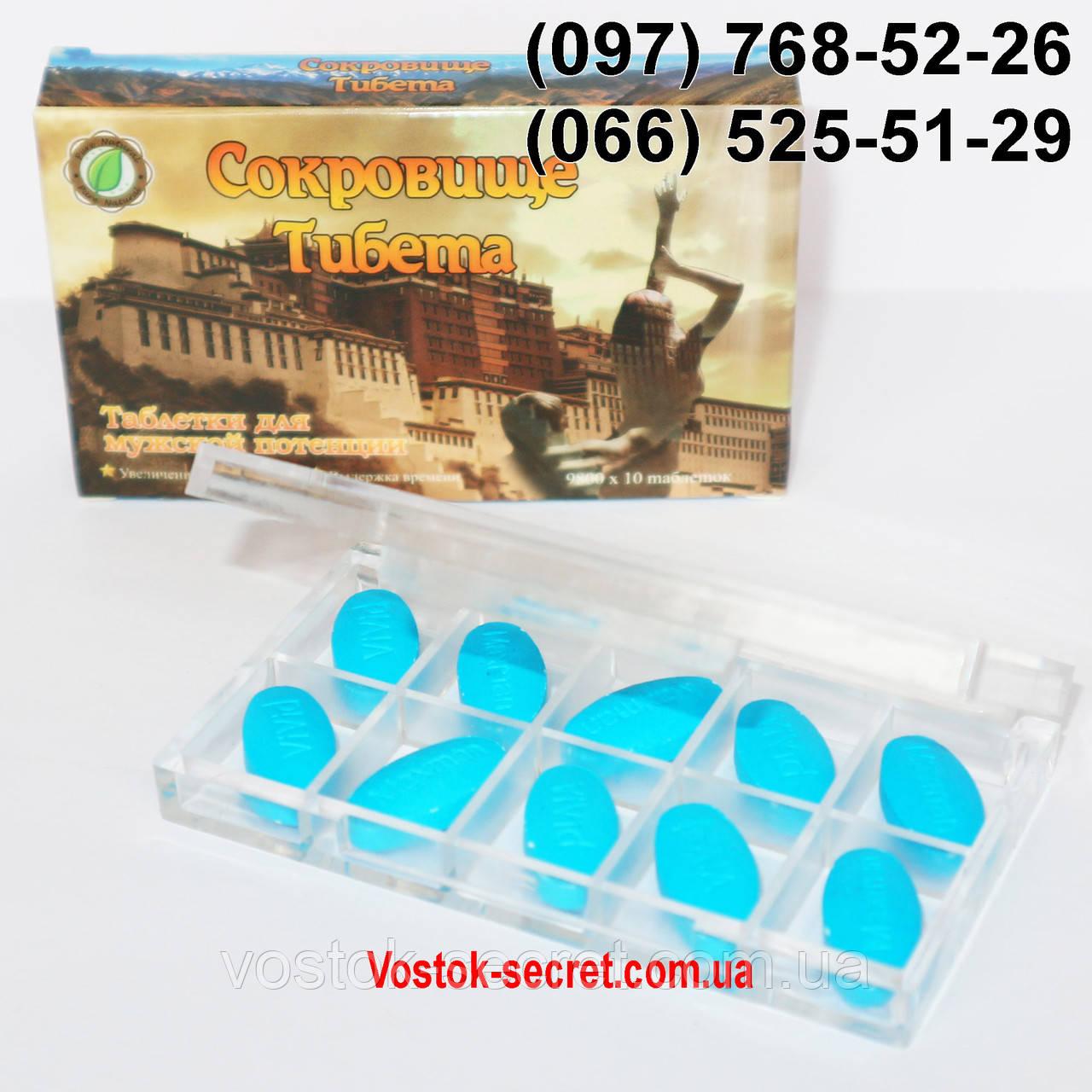 Сокровище Тибета - мужской препарат для потенции, 10шт*9800мг.