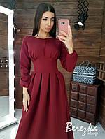 Платье женское стильное с пышной юбкой и широким поясом миди разные цвета Smb3776