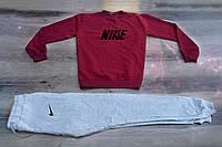 Осенний мужской спортивный костюм, свитшот+штаны, бордовый спортивный костюм Nike, найк, Реплика