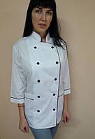 Кітель Класика для кухаря на гудзиках сорочкова тканина три чверті рукав