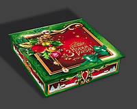 "Упаковка для подарка  ""Шкатулка зеленая"", 700 гр. - 63*1"