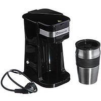 Кофеварка + термостакан Domotec 700W MS-0709   термокружка   термочашка