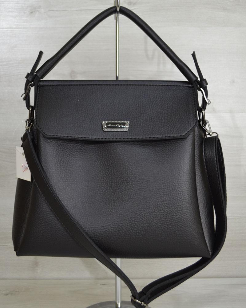 Женская сумка Welassie,вместительная
