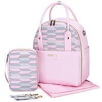 Большая сумка-рюкзак для прогулок и путешествий с младенцем   розовая  Mommore для мам, фото 1