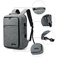 Рюкзак для ноутбука 15.6″ Pomona Bagsmart серый , фото 1