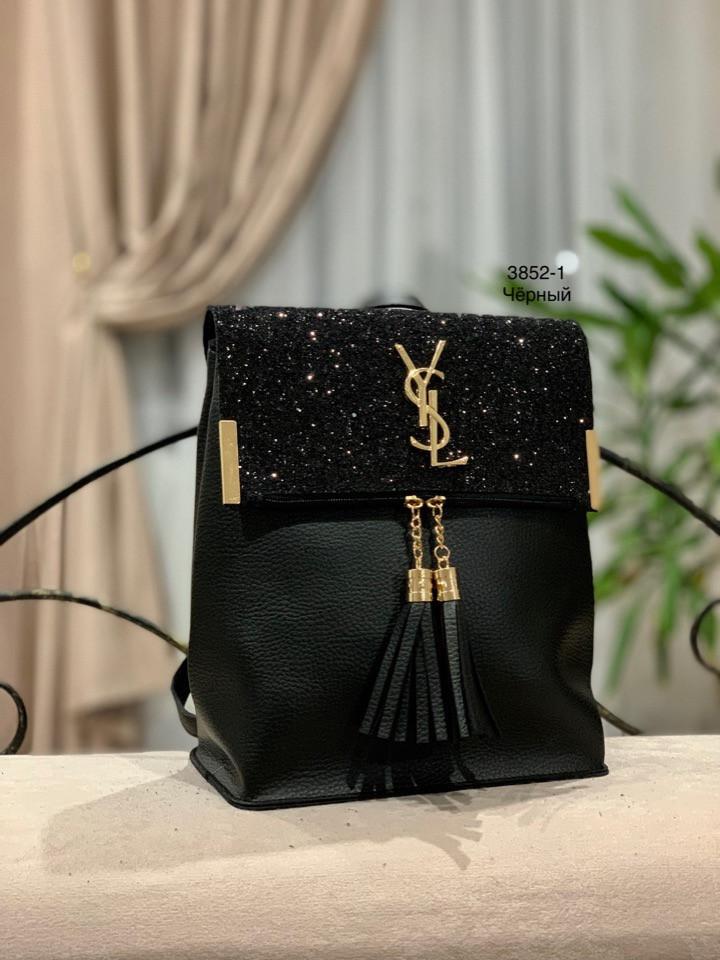 Женский рюкзак ,лиловый,черный,графит,хамелеон,золото