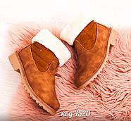 24,5 см Ботинки женские зимние коричневые из нубука на низком ходу