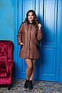 "Куртка ""Металл"" ( коричневый) (размер 60), фото 2"