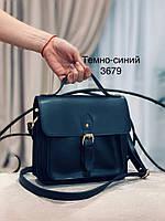 Женская сумка- чемоданчик,очень клевая!!!!, фото 1