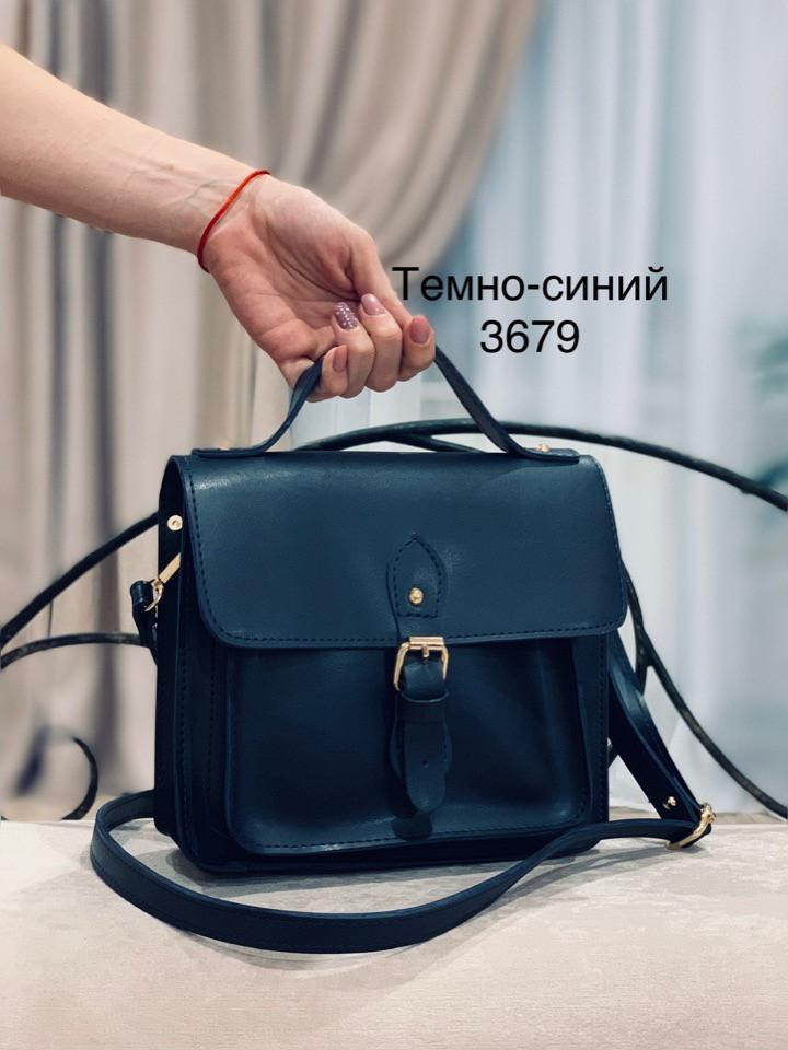 Женская сумка- чемоданчик,очень клевая!!!!