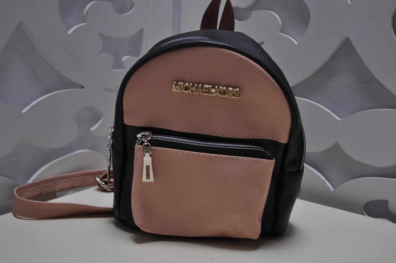 Женский рюкзак  (классика бренд)