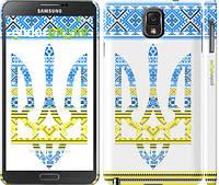 "Чехол на Samsung Galaxy Note 3 N9000 Герб - вышиванка желто-голубая ""1197c-29"""