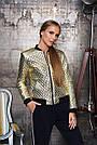"""Куртка """"Кели"""" (золото) (размер M), фото 2"""