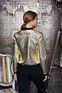 """Куртка """"Кели"""" (золото) (размер S), фото 2"""