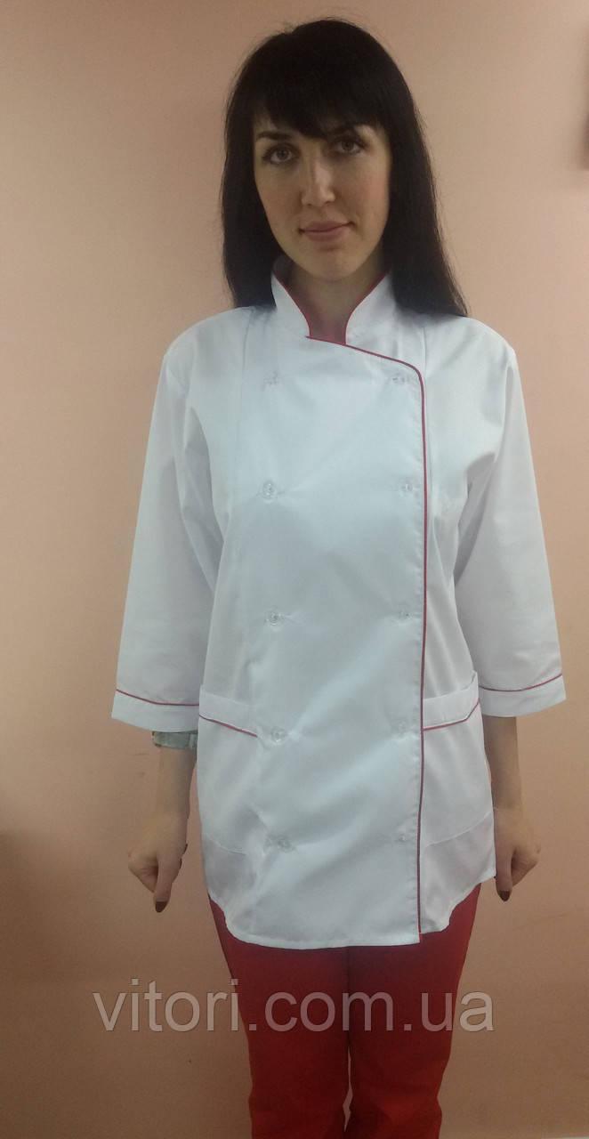Костюм повара Классика с рубашечной ткани три четверти рукав