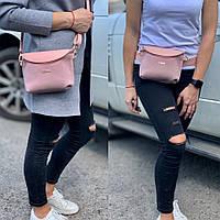 Поясная сумка-клатч 2 в 1 Натуральная замша и кожзам